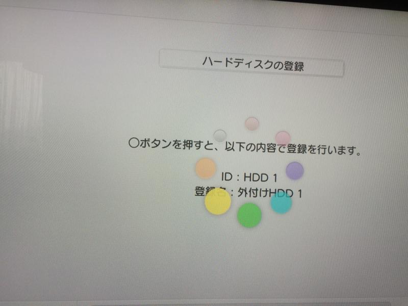 f:id:inayamafumitaka:20161001185407j:plain
