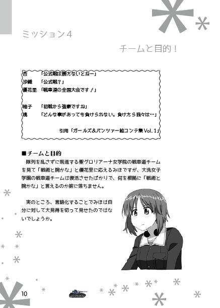 f:id:inayamafumitaka:20161214220537p:plain