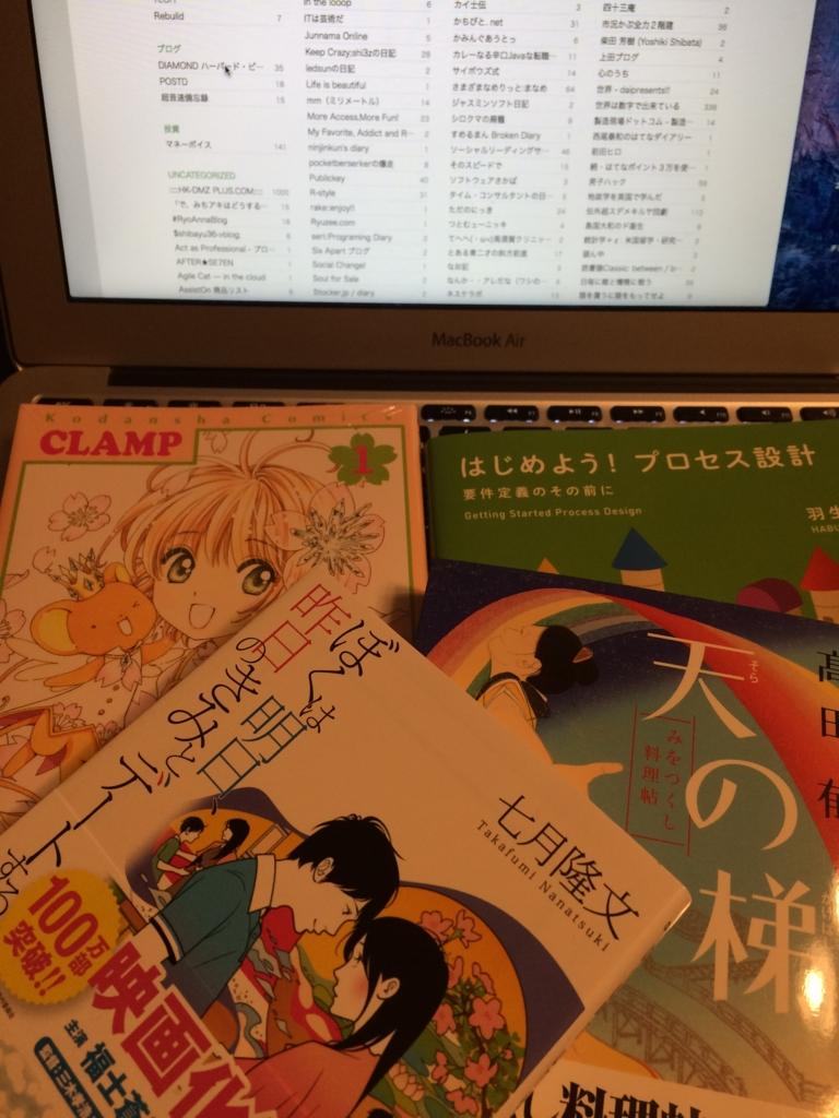 f:id:inayamafumitaka:20161218210713j:plain