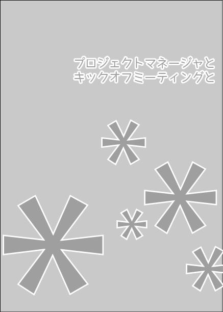 f:id:inayamafumitaka:20161226224622p:plain