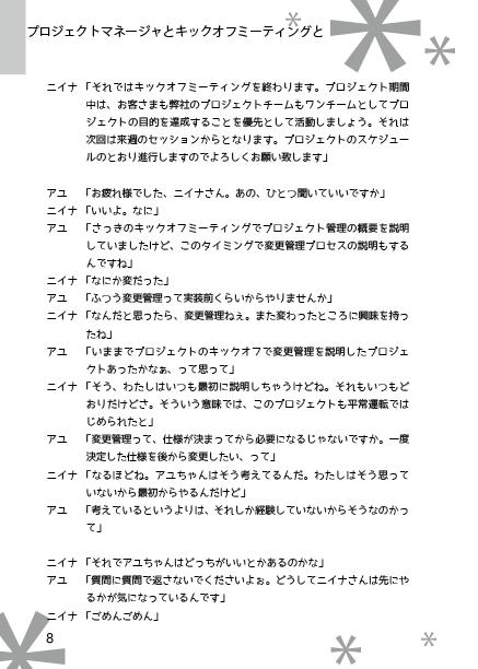 f:id:inayamafumitaka:20161226224631p:plain