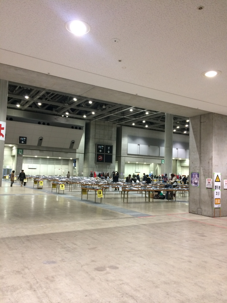 f:id:inayamafumitaka:20161230084744j:plain