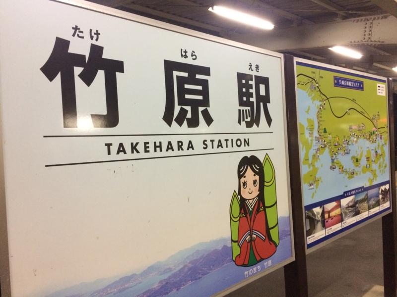 f:id:inayamafumitaka:20170204194231j:plain