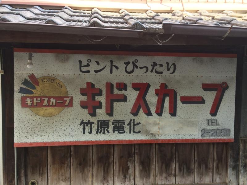 f:id:inayamafumitaka:20170204200036j:plain