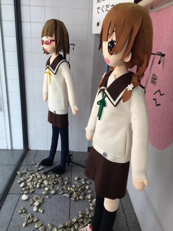 f:id:inayamafumitaka:20170204200041j:plain
