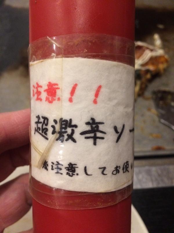 f:id:inayamafumitaka:20170205145622j:plain