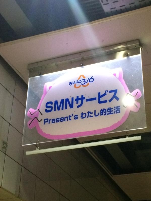 f:id:inayamafumitaka:20170207080244j:plain
