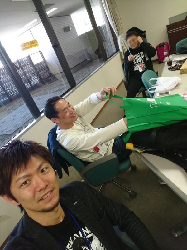 f:id:inayamafumitaka:20170422203401p:plain