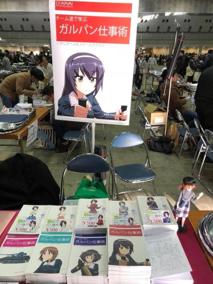 f:id:inayamafumitaka:20180101193232j:plain