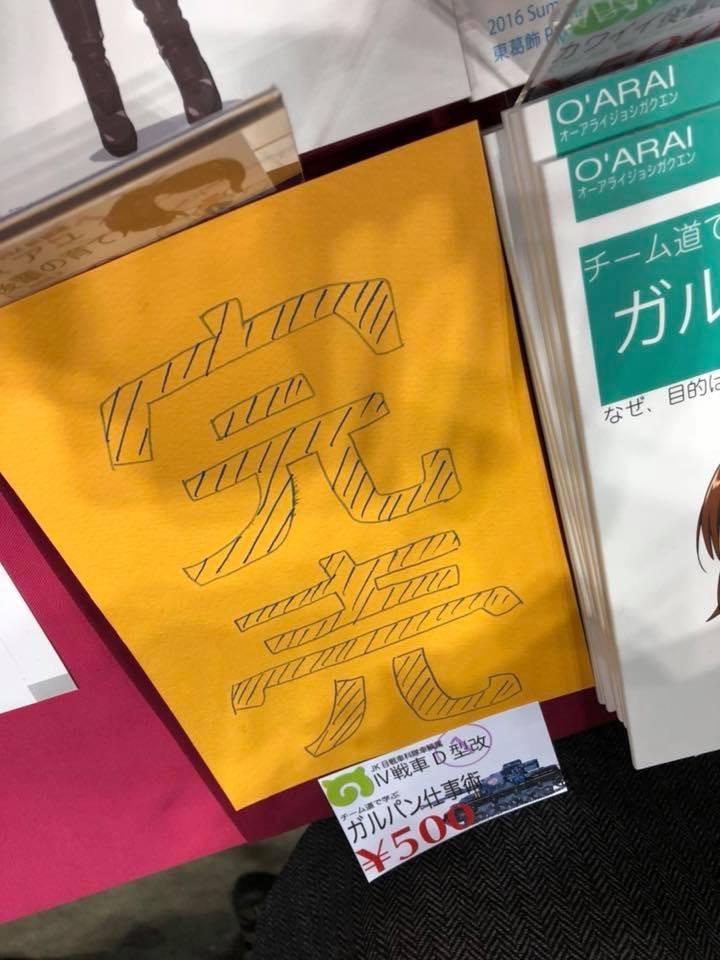 f:id:inayamafumitaka:20180101195614j:plain