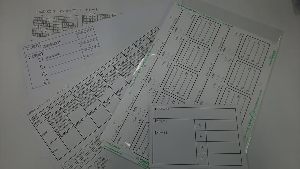 f:id:inayamafumitaka:20180114231611j:plain