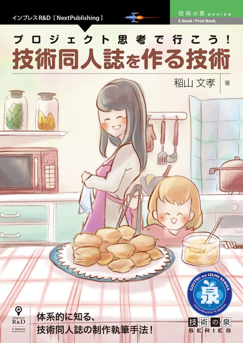 f:id:inayamafumitaka:20190906055537j:plain