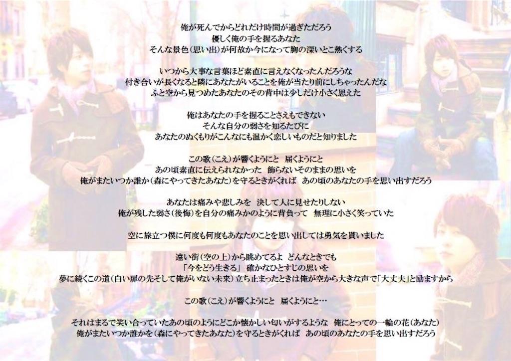 f:id:inazunaarashi:20170501195157j:image