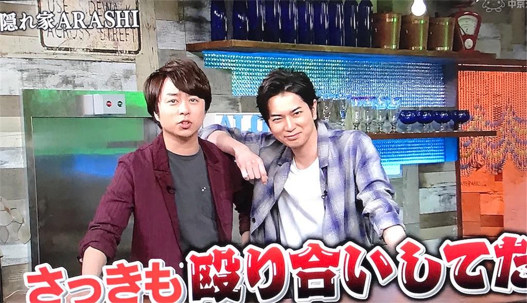 f:id:inazunaarashi:20170513220614j:image