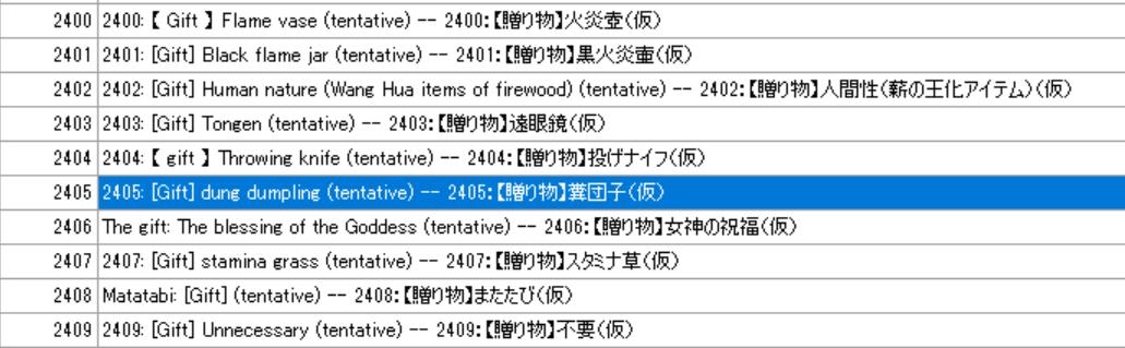 f:id:inbksk:20190720101225p:plain