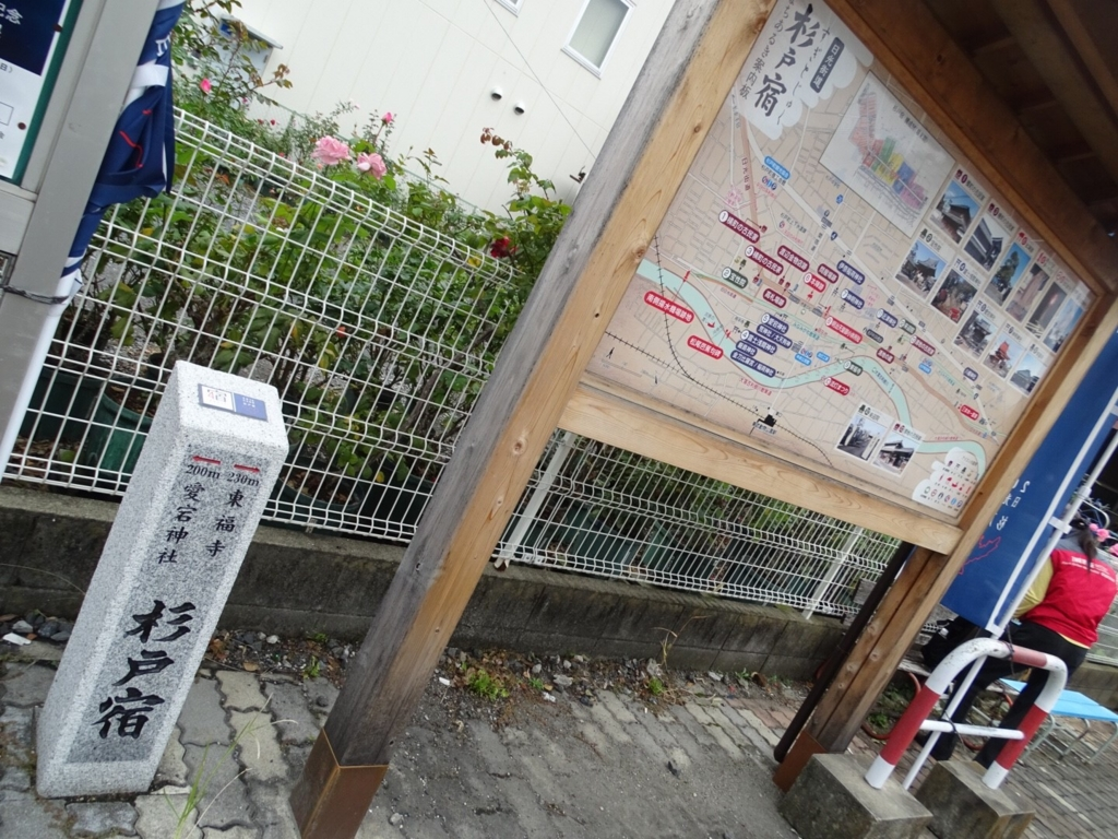 f:id:inboundnakayoshi:20161102180407j:plain