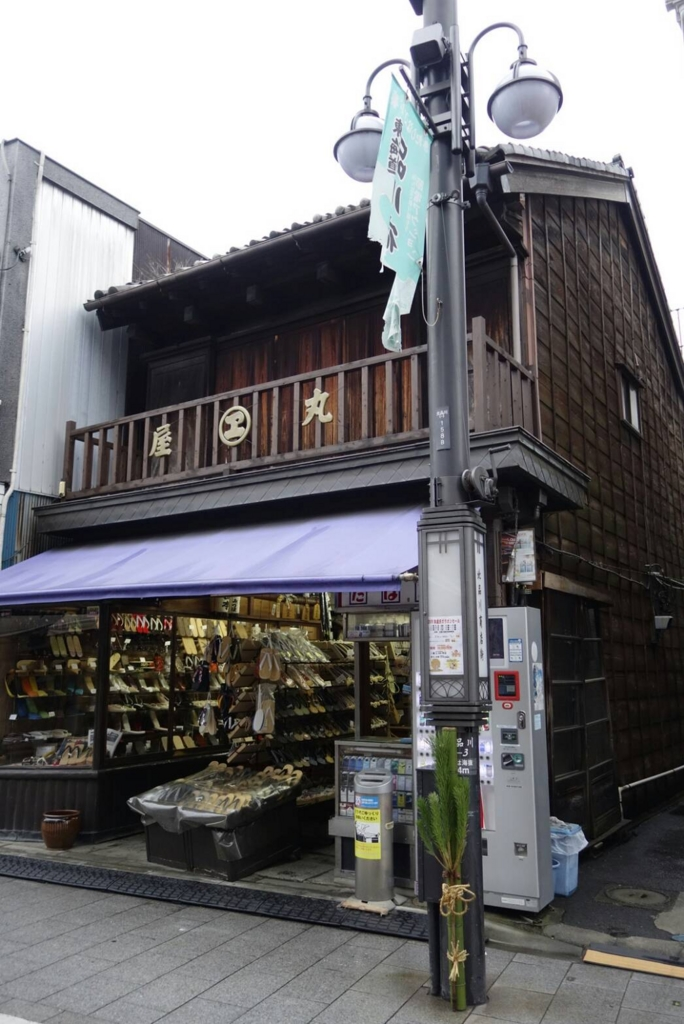 f:id:inboundnakayoshi:20170104191758j:plain