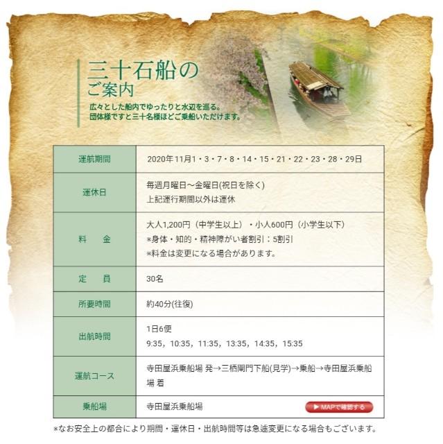 f:id:incensekitchen:20201216011727j:image