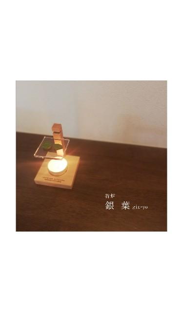 f:id:incensekitchen:20210320183508j:image