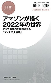 f:id:incentive-to-innovation:20180601220556j:plain