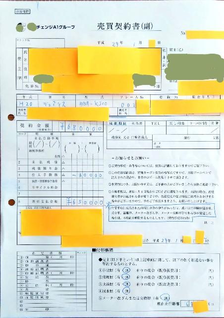 f:id:incident4:20191109140743j:image