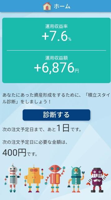 f:id:incomeplus:20200819084506j:plain