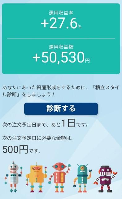 f:id:incomeplus:20210616100752j:image