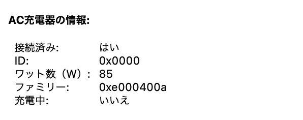 f:id:incompleteeightbeats:20210415122601p:plain