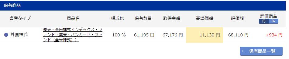 f:id:index_toto:20180822102325p:plain
