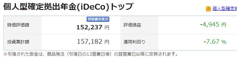 f:id:index_toto:20181106102321p:plain