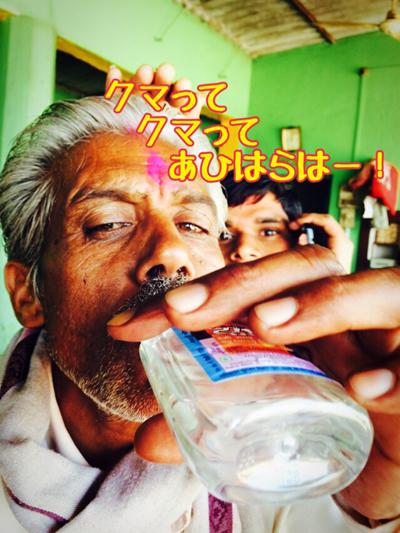 f:id:indiasantana:20151128075030j:image