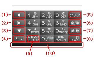 f:id:indigomode:20080913190437j:image