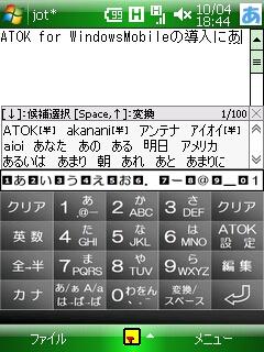 f:id:indigomode:20081004184901j:image