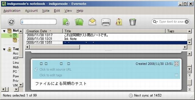 f:id:indigomode:20081130141040j:image