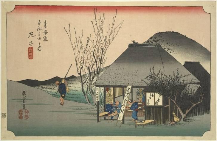 丸子 名物茶屋
