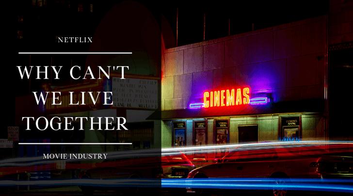 ネットフリックス 映画館