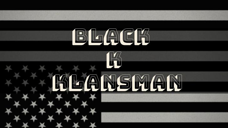 映画『ブラックク・ランズマン』