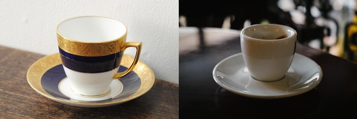 f:id:indo-coffeeholic:20191001111408j:plain