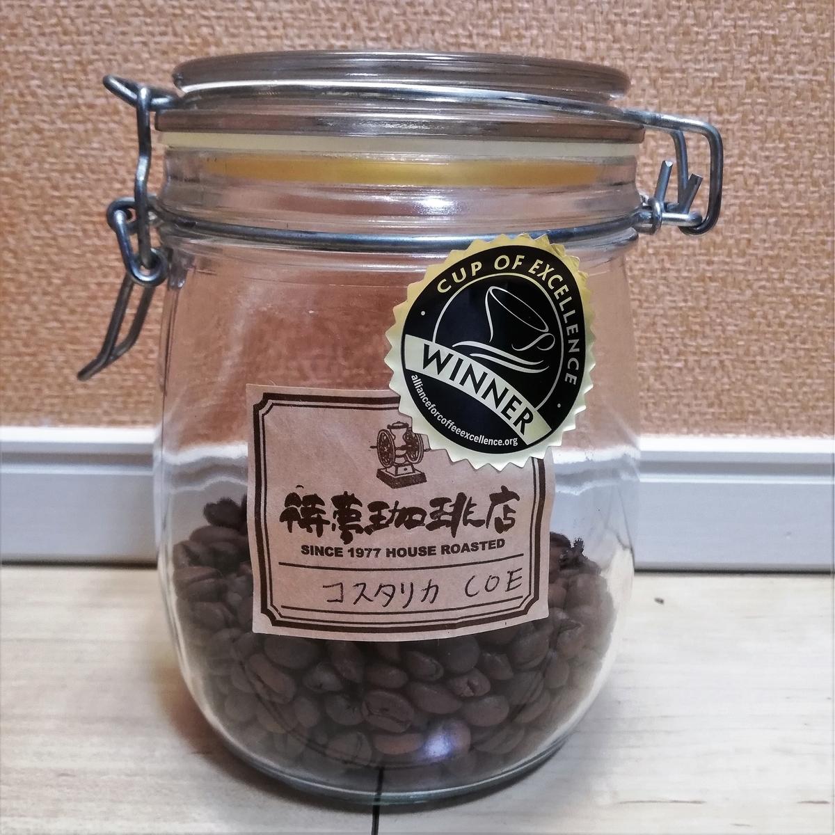 f:id:indo-coffeeholic:20200503215235j:plain