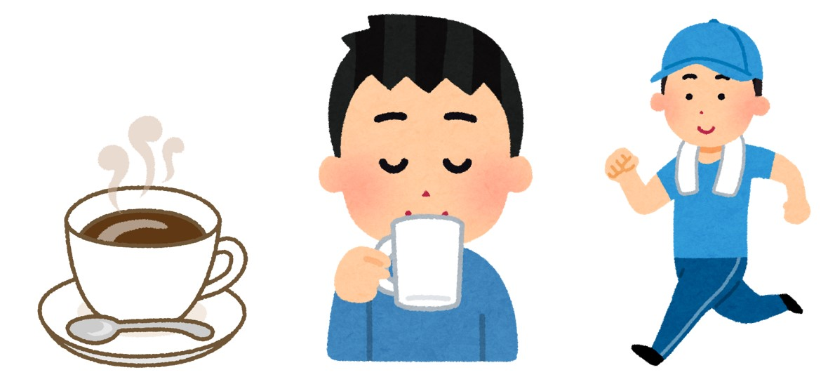 f:id:indo-coffeeholic:20200617232017j:plain