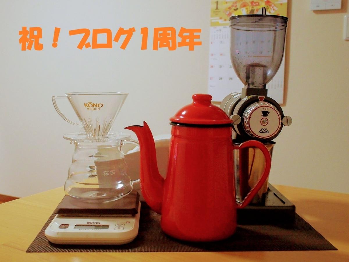 f:id:indo-coffeeholic:20200619235038j:plain