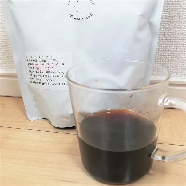 f:id:indo-coffeeholic:20200718223213j:plain