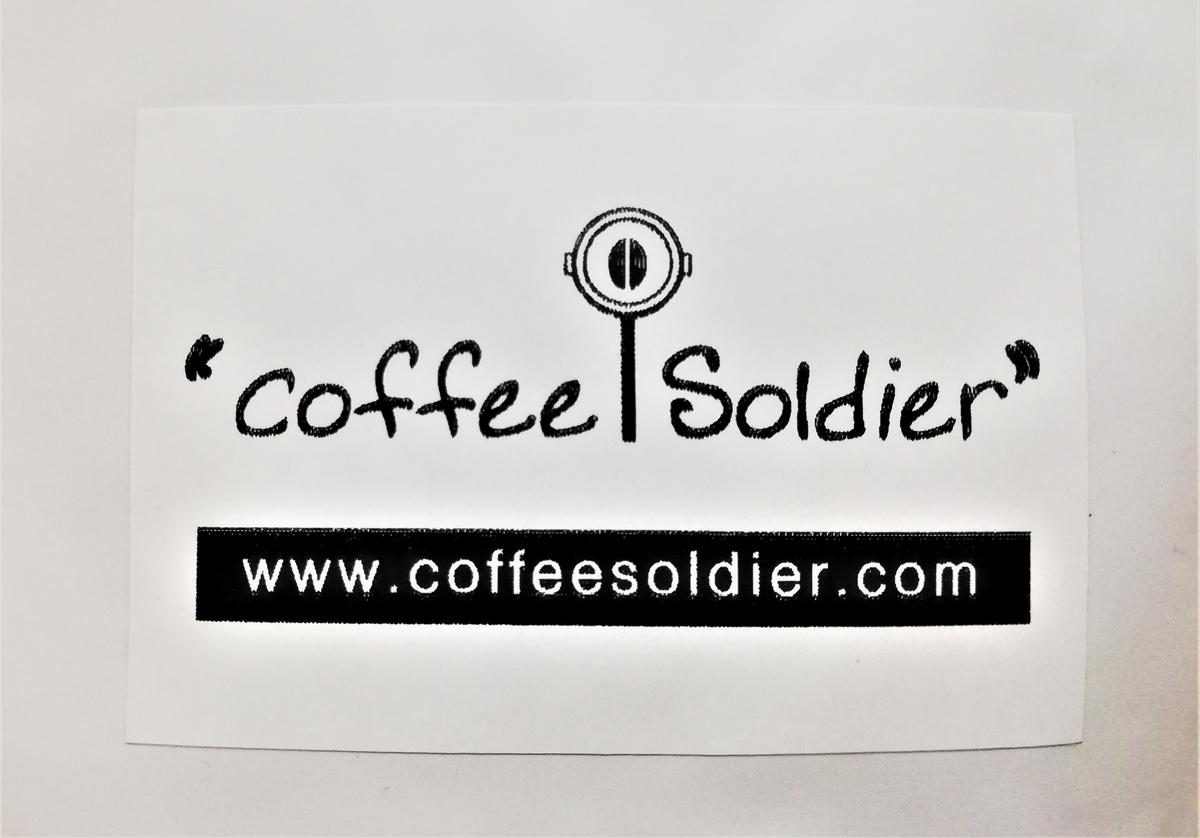 f:id:indo-coffeeholic:20200718235735j:plain