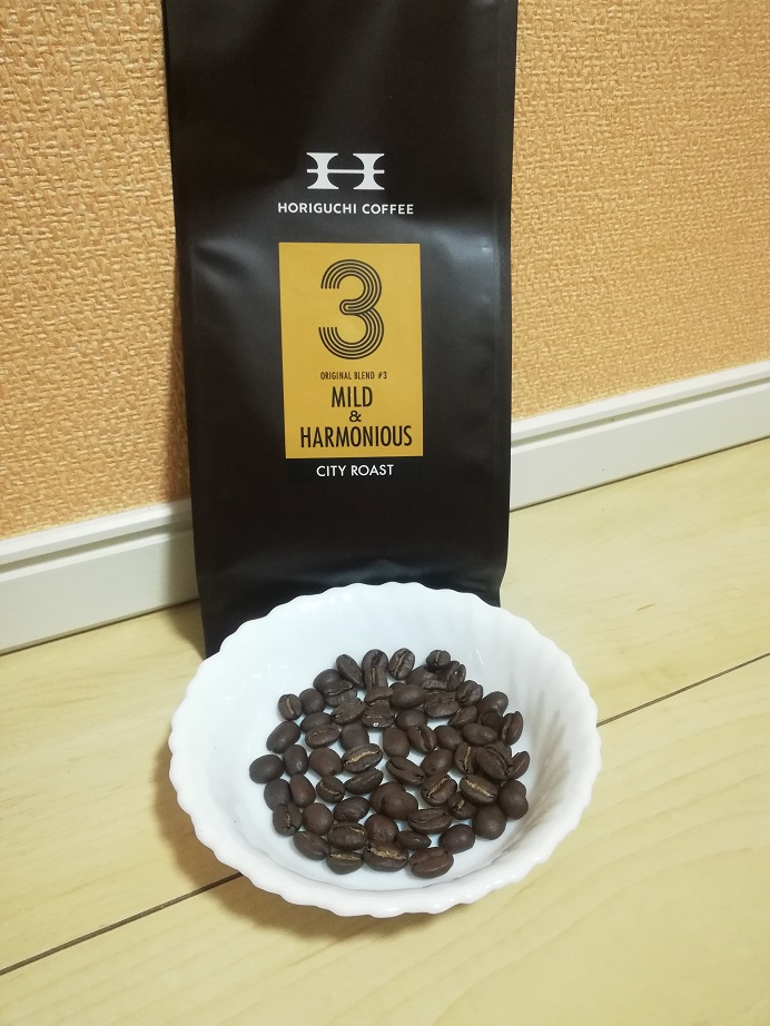 f:id:indo-coffeeholic:20201221213949j:plain