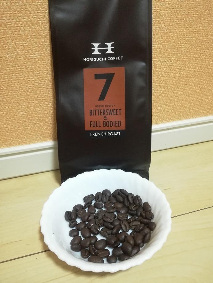 f:id:indo-coffeeholic:20201221214008j:plain