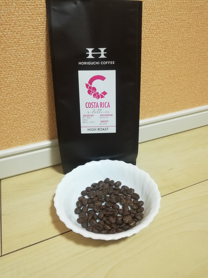 f:id:indo-coffeeholic:20201221214026j:plain