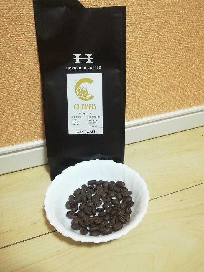 f:id:indo-coffeeholic:20201221214042j:plain