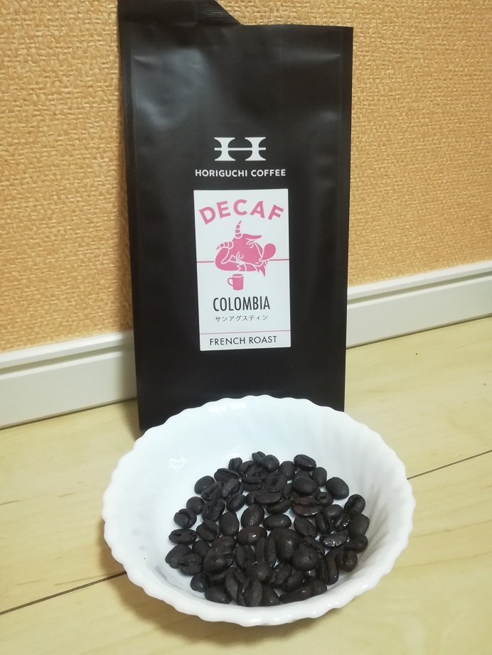 f:id:indo-coffeeholic:20201221214058j:plain