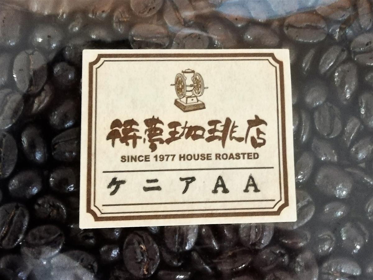 f:id:indo-coffeeholic:20210111232436j:plain