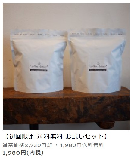 f:id:indo-coffeeholic:20210522152959j:plain
